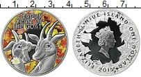 Изображение Монеты Новая Зеландия Ниуэ 1 доллар 2015 Серебро Proof
