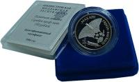 Изображение Подарочные монеты Приднестровье 10 рублей 2006 Серебро Proof