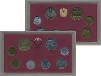 Изображение Подарочные монеты Австрия Набор 1992 года 1992  Proof