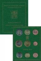 Изображение Подарочные монеты Ватикан Набор 2018 года 2018  UNC
