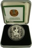 Изображение Подарочные монеты Казахстан 500 тенге 2011 Серебро Proof `Монета номиналом 50