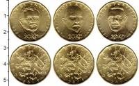 Изображение Наборы монет Чехия 20 крон 2019 Латунь UNC
