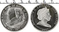 Изображение Монеты Острова Кука 5 долларов 2007 Серебро Proof