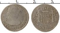 Изображение Монеты Гватемала 1 реал 1791 Серебро VF Карл IV, Крайне редк