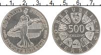 Изображение Монеты Австрия 500 шиллингов 1985 Серебро UNC- 40 лет мира в Австри