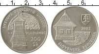 Изображение Монеты Европа Словакия 200 крон 2002 Серебро UNC