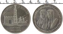 Изображение Монеты Азия Кувейт 2 динара 1976 Серебро UNC-