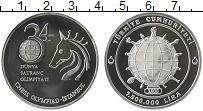Изображение Монеты Азия Турция 7500000 лир 2000 Серебро Proof-