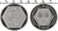 Изображение Монеты Азия Турция 50 лир 2017 Серебро Proof