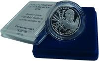 Изображение Подарочные монеты Приднестровье 100 рублей 2011 Серебро Proof