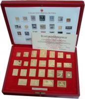 Изображение Подарочные монеты Австрия Почтовые марки в серебре 0 Серебро Proof-