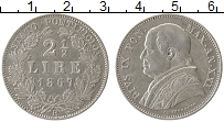 Изображение Монеты Европа Ватикан 2 1/2 лиры 1867 Серебро XF-
