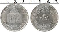 Изображение Монеты Африка Египет 1 фунт 1980 Серебро UNC-