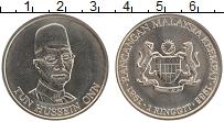Изображение Мелочь Малайзия 1 рингит 1985 Медно-никель UNC-