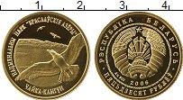 Изображение Монеты Беларусь 50 рублей 2006 Золото Proof
