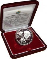 Изображение Подарочные монеты Сан-Марино 5 евро 2007 Серебро Proof