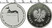 Продать Монеты Польша 10 злотых 2012 Серебро