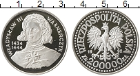 Изображение Монеты Польша 200000 злотых 1992 Серебро Proof
