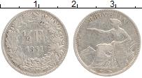 Изображение Монеты Швейцария 1/2 франка 1851 Серебро XF-