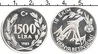 Изображение Монеты Турция 1500 лир 1982 Серебро Proof- ФАО