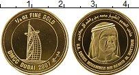 Продать Монеты ОАЭ 1/4 унции 2007 Золото