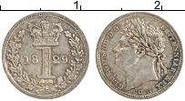Изображение Монеты Великобритания 1 пенни 1829 Серебро XF Георг IV