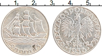Изображение Монеты Польша 5 злотых 1936 Серебро XF+