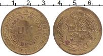 Изображение Монеты Перу 1 соль 1964 Латунь XF-