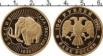 Изображение Монеты Россия 100 рублей 1992 Золото Proof
