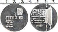 Изображение Монеты Израиль 10 лир 1974 Серебро UNC-