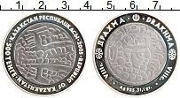 Изображение Монеты Казахстан 500 тенге 2005 Серебро Proof- Старая монета. Драхм