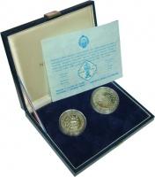 Изображение Подарочные монеты Югославия Чемпионат по шахматам 1990 Серебро Proof