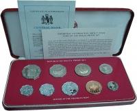 Изображение Подарочные монеты Мальта Набор монет 1977 года 1977  Proof Набор посвящен монет