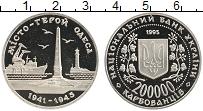 Изображение Монеты Украина 200000 карбованцев 1995 Медно-никель UNC