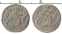 Изображение Монеты 1741 – 1761 Елизавета Петровна 5 копеек 1758 Серебро VF+ СПБ