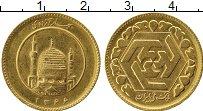 Изображение Монеты Азия Иран 1 азади 1987 Золото XF