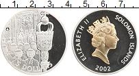 Изображение Монеты Соломоновы острова 5 долларов 2002 Серебро Proof