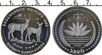 Продать Монеты Бангладеш 1 така 1993 Серебро