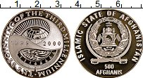 Продать Монеты Афганистан 500 афгани 2000 Серебро