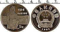 Изображение Монеты Китай 5 юаней 1984 Серебро Proof