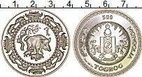 Изображение Монеты Монголия 500 тугриков 2007 Серебро UNC Год свиньи