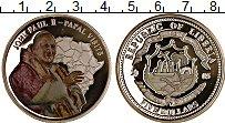 Изображение Монеты Либерия 5 долларов 2005 Посеребрение Proof Иоанн Павел II