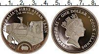 Изображение Монеты Острова Кука 1 доллар 2004 Серебро Proof Первая железная доро