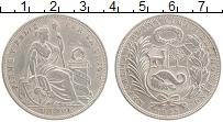 Изображение Монеты Перу 1 соль 1923 Серебро VF