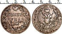 Изображение Монеты 1825 – 1855 Николай I 1 рубль 1844 Серебро VF MW