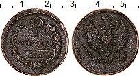 Продать Монеты 1801 – 1825 Александр I 1 копейка 1822 Медь