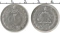 Изображение Монеты Иран 2 риала 1944 Серебро XF