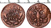 Продать Монеты 1741 – 1761 Елизавета Петровна 1 деньга 1753 Медь