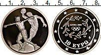 Продать Монеты Греция 10 евро 2004 Серебро