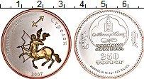 Изображение Монеты Азия Монголия 250 тугриков 2007 Серебро UNC-